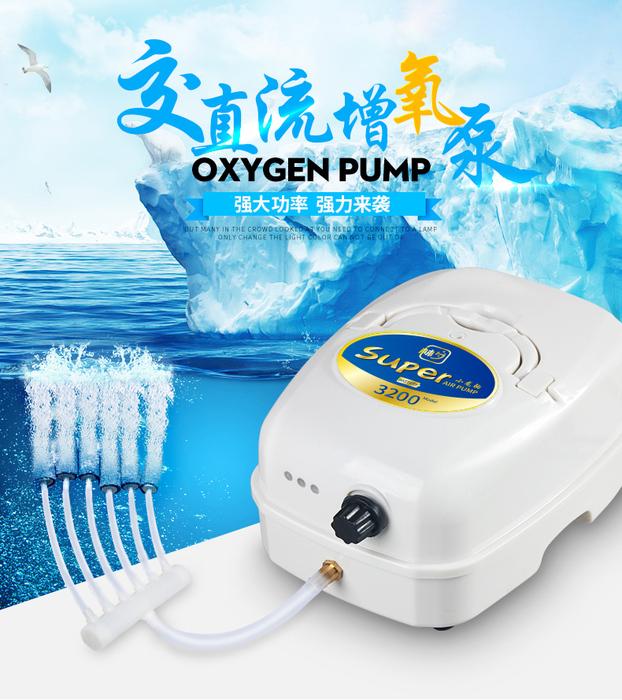 氧气泵.jpg