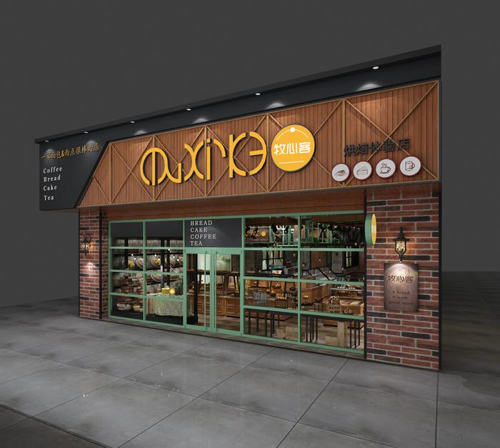 面包店门面设计