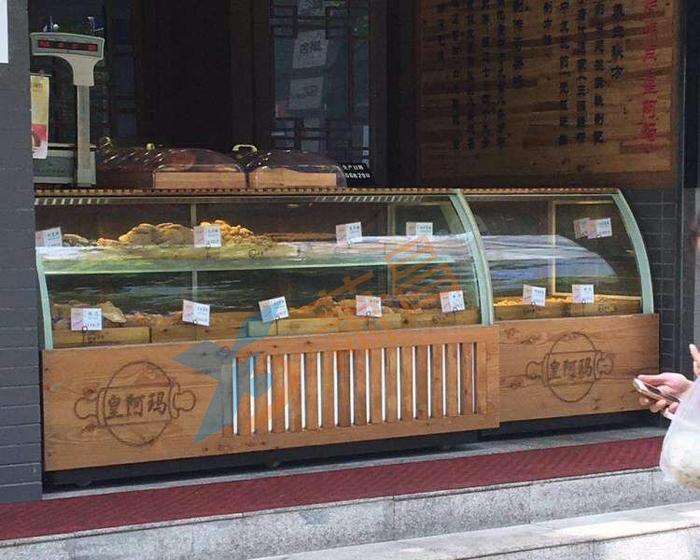 中式糕点皇阿玛
