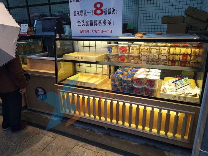 中式糕点柜3.jpg