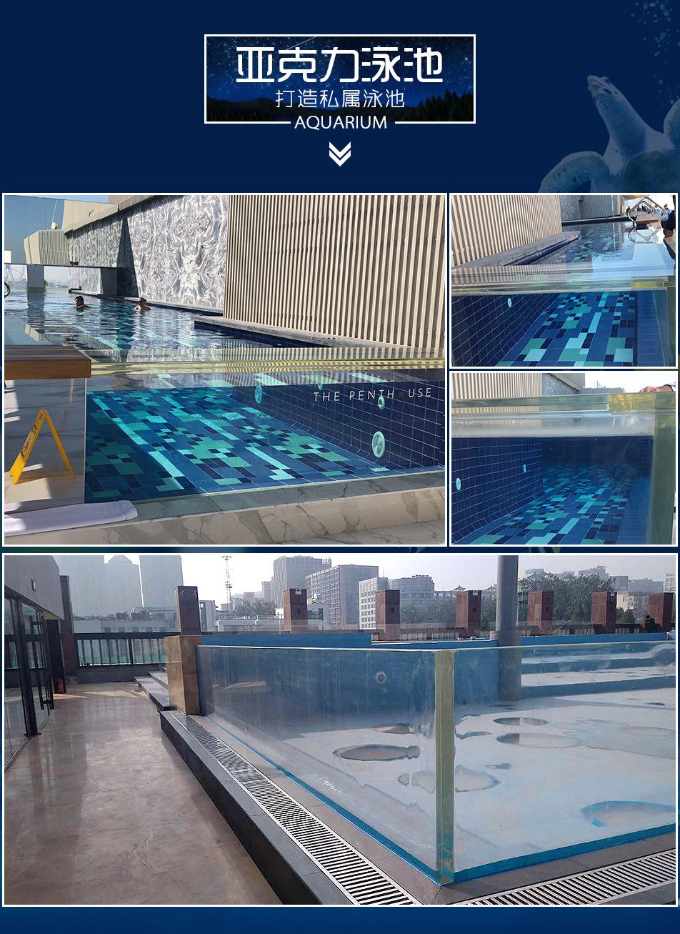 无边际亚克务泳池工程
