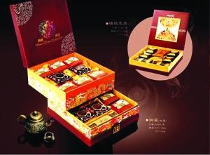 中式糕点月饼盒